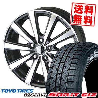 オブザーブ ガリット ギズ 215/60R16 95Q スマック VI-R ナイトガンメタリック/ポリッシュ スタッドレスタイヤホイール 4本 セット