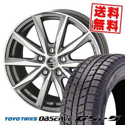 225/80R15 TOYO TIRES トーヨー タイヤ OBSERVE GSi-5 オブザーブ GSi5 SMACK BASALT スマック バサルト スタッドレスタイヤホイール4本セット