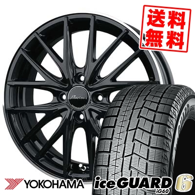 185/65R15 88Q YOKOHAMA ヨコハマ IG60 IG60 Precious AST M1 プレシャス アスト M1 スタッドレスタイヤホイール4本セット