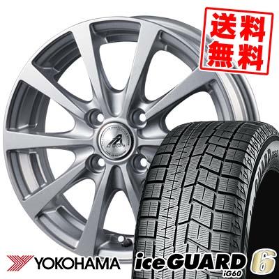 185/60R15 84Q YOKOHAMA ヨコハマ IG60 IG60 AZ SPORTS EX10 AZスポーツ EX10 スタッドレスタイヤホイール4本セット