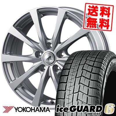 205/65R15 94Q YOKOHAMA ヨコハマ IG60 IG60 AZ SPORTS EX10 AZスポーツ EX10 スタッドレスタイヤホイール4本セット