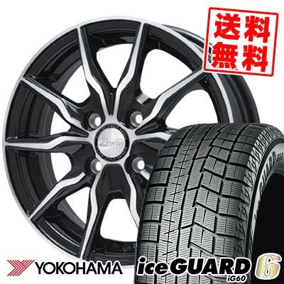 185/60R14 82Q YOKOHAMA ヨコハマ IG60 IG60 B-win KRX B-win KRX スタッドレスタイヤホイール4本セット