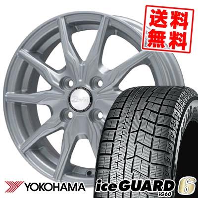 175/60R14 79Q YOKOHAMA ヨコハマ IG60 IG60 B-WIN KRX B-WIN KRX スタッドレスタイヤホイール4本セット