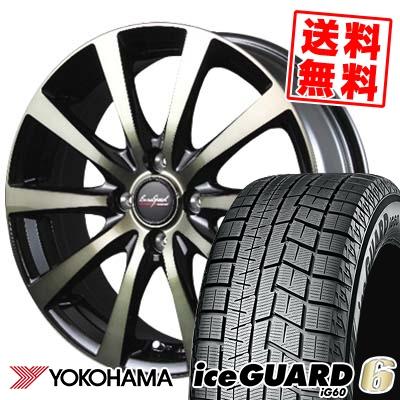 165/55R14 72Q YOKOHAMA ヨコハマ IG60 IG60 EuroSpeed BL10 ユーロスピード BL10 スタッドレスタイヤホイール4本セット