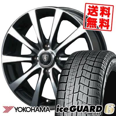 175/60R15 81Q YOKOHAMA ヨコハマ IG60 IG60 EuroSpeed BL10 ユーロスピード BL10 スタッドレスタイヤホイール4本セット