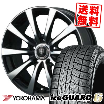 195/70R15 92Q YOKOHAMA ヨコハマ IG60 IG60 EuroSpeed BL10 ユーロスピード BL10 スタッドレスタイヤホイール4本セット