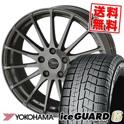 195/65R15 91Q YOKOHAMA ヨコハマ IG60 IG60 ENKEI CREATIVE DIRECTION CDF1 エンケイ クリエイティブ ディレクション CD-F1 スタッドレスタイヤホイール4本セット