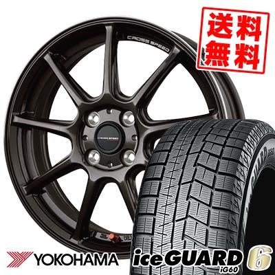 165/65R15 81Q YOKOHAMA ヨコハマ IG60 IG60 CROSS SPEED HYPER EDITION RS9 クロススピード ハイパーエディション RS9 スタッドレスタイヤホイール4本セット