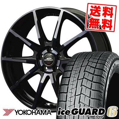 195/70R15 92Q YOKOHAMA ヨコハマ IG60 IG60 SCHNEIDER DR-01 シュナイダー DR-01 スタッドレスタイヤホイール4本セット