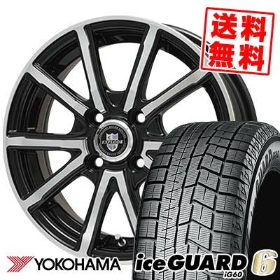 165/55R15 75Q YOKOHAMA ヨコハマ IG60 IG60 EXPLODE-BPV エクスプラウド BPV スタッドレスタイヤホイール4本セット