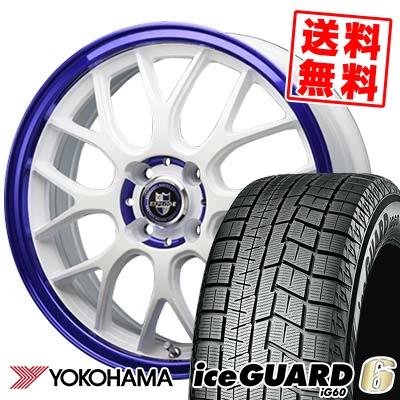 165/60R14 75Q YOKOHAMA ヨコハマ IG60 IG60 EXPLODE-RBM エクスプラウド RBM スタッドレスタイヤホイール4本セット
