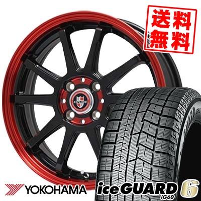 175/65R15 84Q YOKOHAMA ヨコハマ IG60 IG60 EXPRLODE-RBS エクスプラウド RBS スタッドレスタイヤホイール4本セット