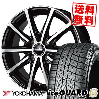185/55R16 83Q YOKOHAMA ヨコハマ IG60 IG60 EuroSpeed V25 ユーロスピード V25 スタッドレスタイヤホイール4本セット