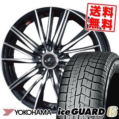 165/65R14 79Q YOKOHAMA ヨコハマ IG60 IG60 weds LEONIS FY ウェッズ レオニス FY スタッドレスタイヤホイール4本セット