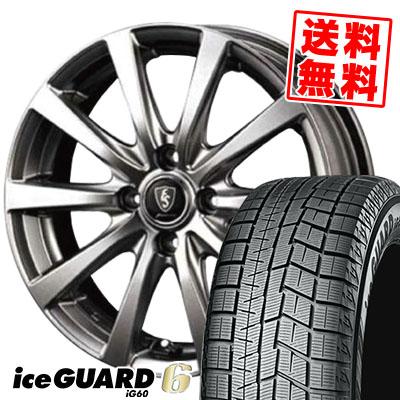 155/70R13 75Q YOKOHAMA ヨコハマ IG60 IG60 Euro Speed G10 ユーロスピード G10 スタッドレスタイヤホイール4本セット