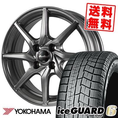 165/60R15 77Q YOKOHAMA ヨコハマ IG60 IG60 EuroSpeed G810 ユーロスピード G810 スタッドレスタイヤホイール4本セット