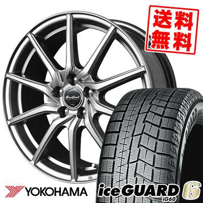 185/65R15 88Q YOKOHAMA ヨコハマ IG60 IG60 EuroSpeed G810 ユーロスピード G810 スタッドレスタイヤホイール4本セット