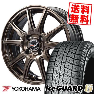 165/65R15 81Q YOKOHAMA ヨコハマ IG60 IG60 FINALSPEED GR-Volt ファイナルスピード GRボルト スタッドレスタイヤホイール4本セット