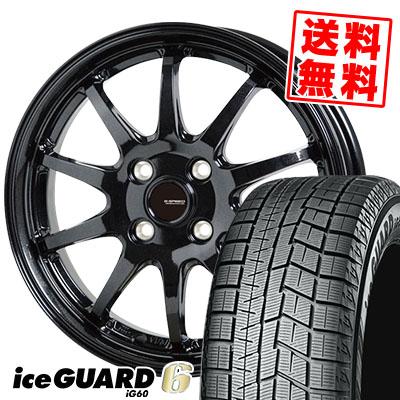 165/55R15 75Q YOKOHAMA ヨコハマ IG60 IG60 G.speed G-04 Gスピード G-04 スタッドレスタイヤホイール4本セット