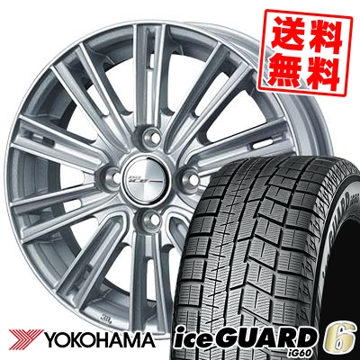 155/80R13 79Q YOKOHAMA ヨコハマ IG60 IG60 WEDS JOKER ICE ウェッズ ジョーカー アイス スタッドレスタイヤホイール4本セット