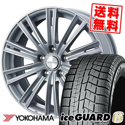 205/65R15 94Q YOKOHAMA ヨコハマ IG60 IG60 WEDS JOKER ICE ウェッズ ジョーカー アイス スタッドレスタイヤホイール4本セット