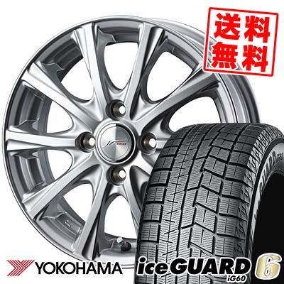 185/60R15 84Q YOKOHAMA ヨコハマ IG60 IG60 JOKER MAGIC ジョーカー マジック スタッドレスタイヤホイール4本セット