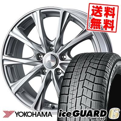 195/65R15 91Q YOKOHAMA ヨコハマ IG60 IG60 JOKER MAGIC ジョーカー マジック スタッドレスタイヤホイール4本セット