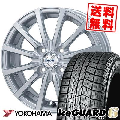 185/60R15 84Q YOKOHAMA ヨコハマ IG60 IG60 ZACK JP-112 ザック JP112 スタッドレスタイヤホイール4本セット