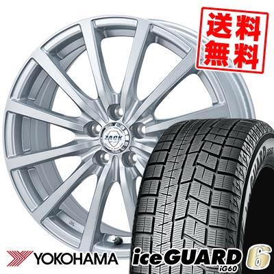 225/60R16 98Q YOKOHAMA ヨコハマ IG60 IG60 ZACK JP-112 ザック JP112 スタッドレスタイヤホイール4本セット