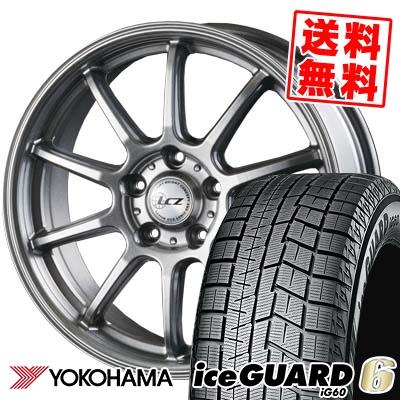 205/65R15 94Q YOKOHAMA ヨコハマ IG60 IG60 LCZ010 LCZ010 スタッドレスタイヤホイール4本セット