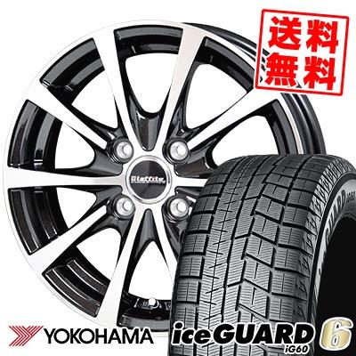 175/60R16 82Q YOKOHAMA ヨコハマ IG60 IG60 Laffite LE-03 ラフィット LE-03 スタッドレスタイヤホイール4本セット