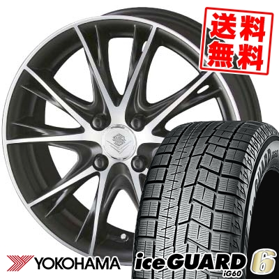 145/65R15 72Q YOKOHAMA ヨコハマ IG60 IG60 STEINER NEX TX5 シュタイナー ネックスシリーズ TX5 スタッドレスタイヤホイール4本セット