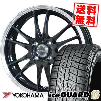 165/55R14 72Q YOKOHAMA ヨコハマ IG60 IG60 CROSS SPEED PREMIUM 6 Light クロススピード プレミアム 6 ライト スタッドレスタイヤホイール4本セット