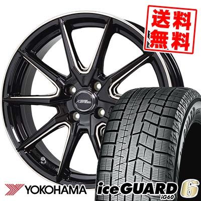 165/65R14 79Q YOKOHAMA ヨコハマ IG60 IG60 CROSS SPEED PREMIUM RS10 クロススピード プレミアム RS10 スタッドレスタイヤホイール4本セット