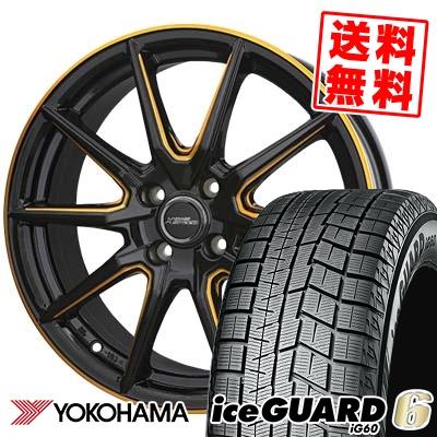 165/55R14 72Q YOKOHAMA ヨコハマ IG60 IG60 CROSS SPEED PREMIUM RS10 クロススピード プレミアム RS10 スタッドレスタイヤホイール4本セット