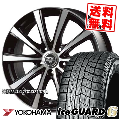 185/60R14 82Q YOKOHAMA ヨコハマ IG60 IG60 Razee XV レイジー XV スタッドレスタイヤホイール4本セット