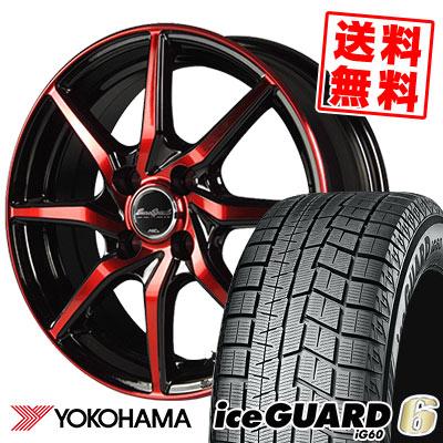 175/65R15 84Q YOKOHAMA ヨコハマ IG60 IG60 EuroSpeed S810 ユーロスピード S810 スタッドレスタイヤホイール4本セット