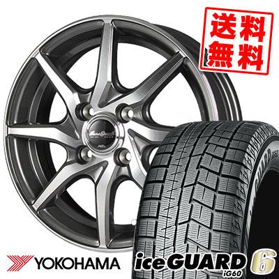 165/60R14 75Q YOKOHAMA ヨコハマ IG60 IG60 EuroSpeed S810 ユーロスピード S810 スタッドレスタイヤホイール4本セット