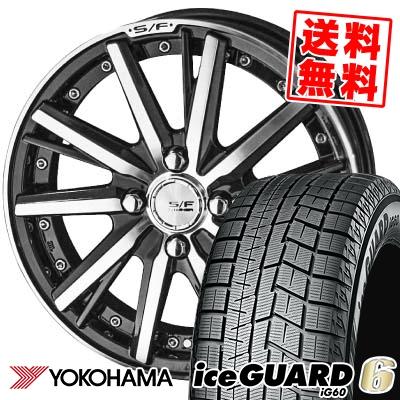 185/65R15 88Q YOKOHAMA ヨコハマ IG60 IG60 STEINER FORCED SERIES SF-V シュタイナー フォースドシリーズ SF-V スタッドレスタイヤホイール4本セット