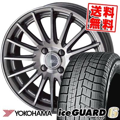165/55R14 72Q YOKOHAMA ヨコハマ IG60 IG60 STEINER FORCED SERIES SF-X シュタイナー フォースドシリーズ SF-X スタッドレスタイヤホイール4本セット