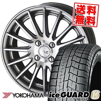 165/60R15 77Q YOKOHAMA ヨコハマ IG60 IG60 STEINER FORCED SERIES SF-X シュタイナー フォースドシリーズ SF-X スタッドレスタイヤホイール4本セット