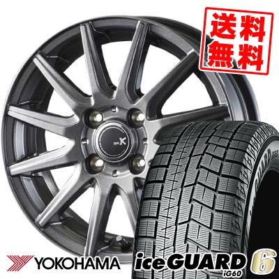 165/55R15 75Q YOKOHAMA ヨコハマ IG60 IG60 spec K スペックK スタッドレスタイヤホイール4本セット