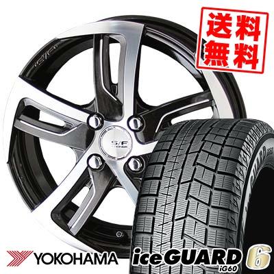 165/55R14 72Q YOKOHAMA ヨコハマ IG60 IG60 STEINER SF-C シュタイナー SF-C スタッドレスタイヤホイール4本セット