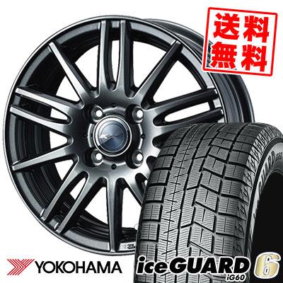 165/55R15 75Q YOKOHAMA ヨコハマ IG60 IG60 Zamik Tito ザミック ティート スタッドレスタイヤホイール4本セット