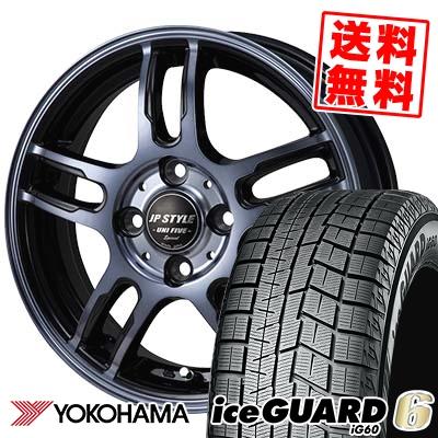 175/60R14 79Q YOKOHAMA ヨコハマ IG60 IG60 JP STYLE Uni Five Special JPスタイル ユニファイブ スペシャル スタッドレスタイヤホイール4本セット