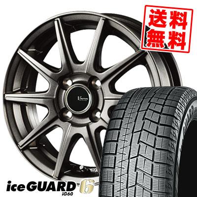 155/65R13 73Q YOKOHAMA ヨコハマ IG60 IG60 V-EMOTION GS10 Vエモーション GS10 スタッドレスタイヤホイール4本セット