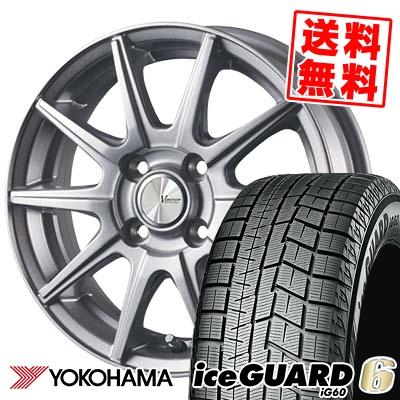 145/65R15 72Q YOKOHAMA ヨコハマ IG60 IG60 V-EMOTION SR10 Vエモーション SR10 スタッドレスタイヤホイール4本セット