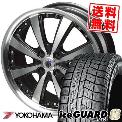 175/65R15 84Q YOKOHAMA ヨコハマ IG60 IG60 STEINER VS-5 シュタイナー VS5 スタッドレスタイヤホイール4本セット