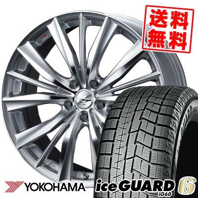 245/35R19 93Q YOKOHAMA ヨコハマ IG60 IG60 weds LEONIS VX ウエッズ レオニス VX スタッドレスタイヤホイール4本セット