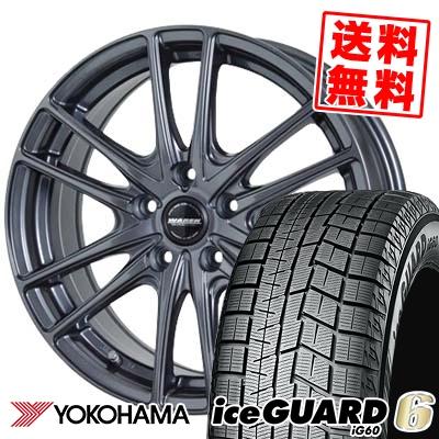205/65R15 94Q YOKOHAMA ヨコハマ IG60 IG60 WAREN W03 ヴァーレン W03 スタッドレスタイヤホイール4本セット